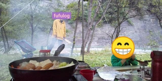 f:id:fufulog:20201014224151j:image