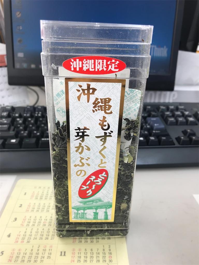 f:id:fufumama:20190121124329j:image