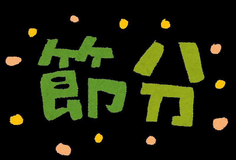 f:id:fufumama:20190202141239p:plain