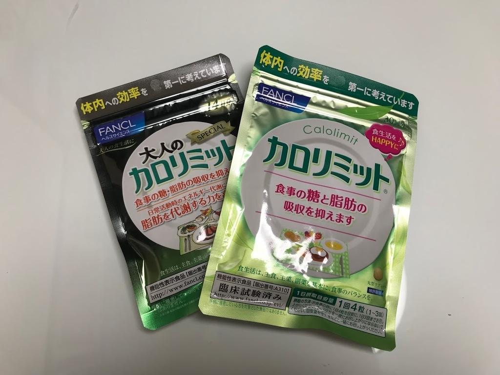 f:id:fufumama:20190217111742j:plain