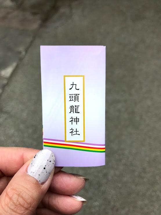 f:id:fufumama:20190502164908j:plain