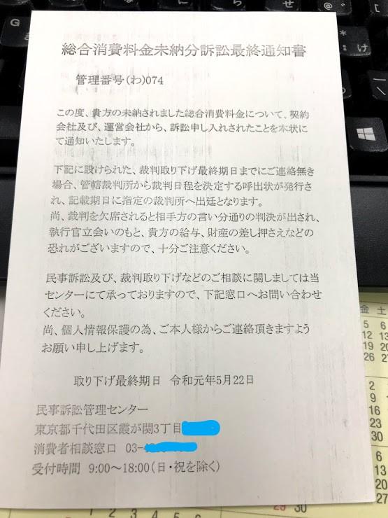 f:id:fufumama:20190522223005j:plain