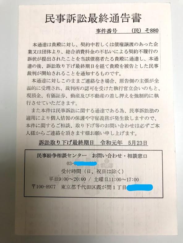 f:id:fufumama:20190522223041j:plain