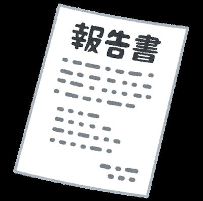 f:id:fufumama:20190614084853p:plain