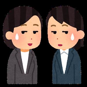 f:id:fufumama:20190731224536p:plain