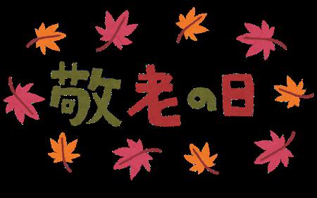 f:id:fufumama:20190917090537p:plain