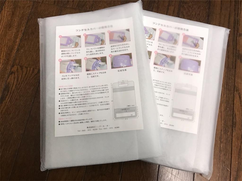 f:id:fufumama:20200406091006j:image