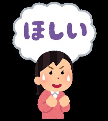 f:id:fufumama:20200425095625p:plain