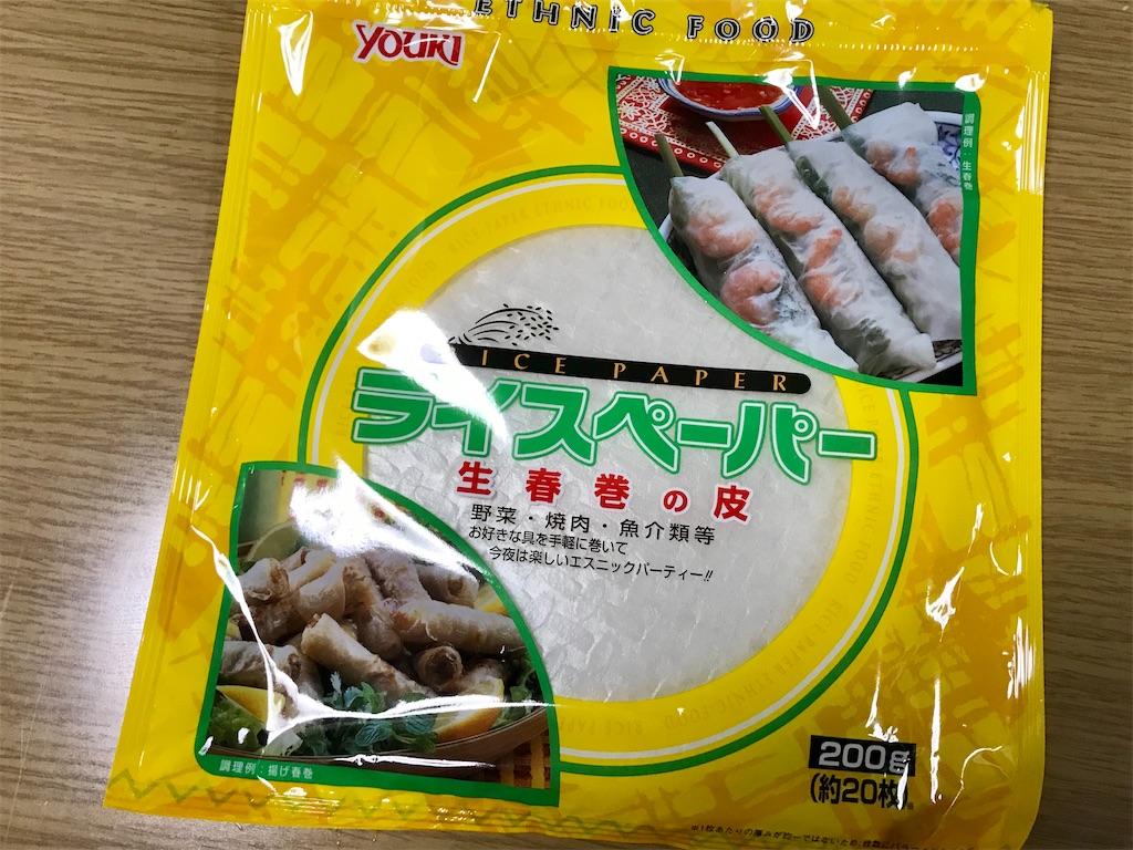 f:id:fufumama:20200526210525j:image