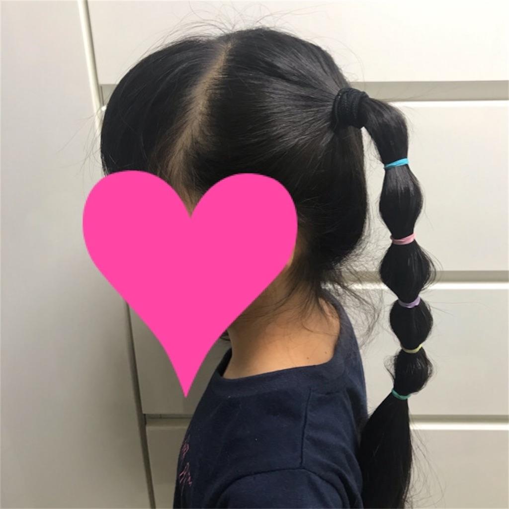 f:id:fufumama:20200602085852j:image