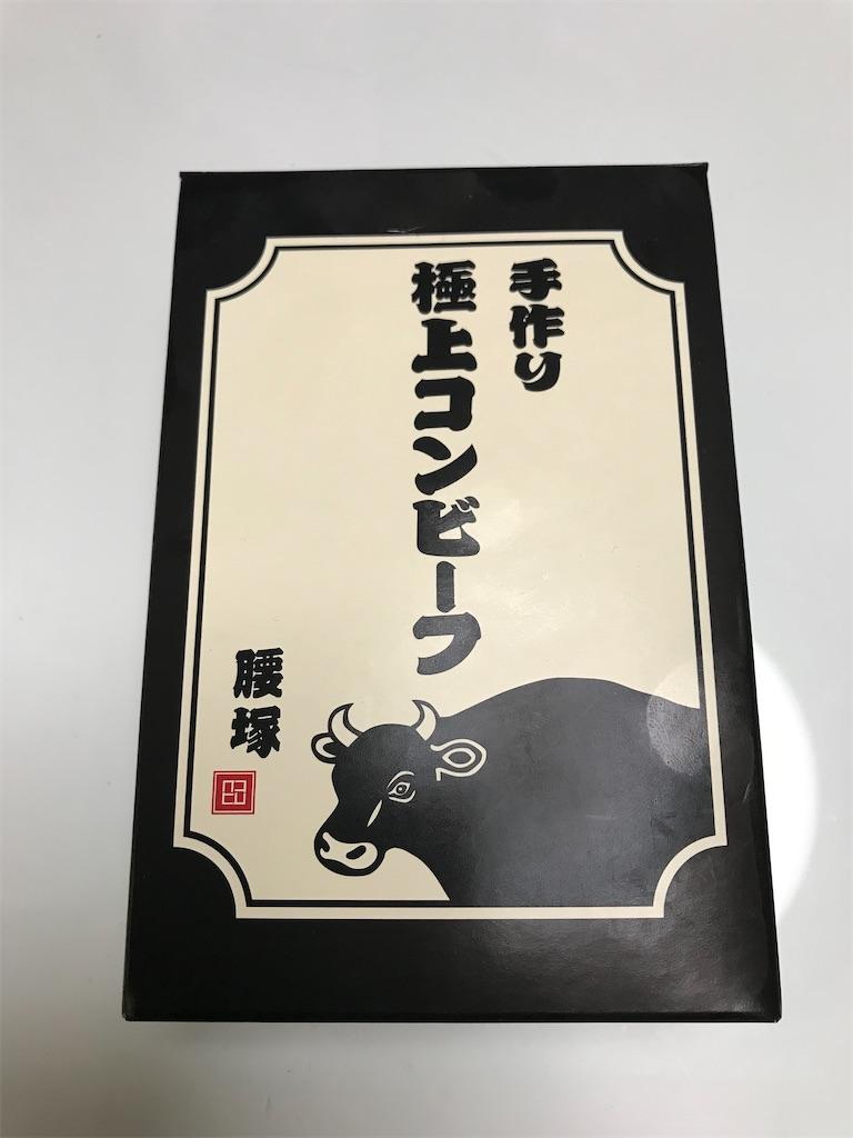 f:id:fufumama:20200723130952j:image