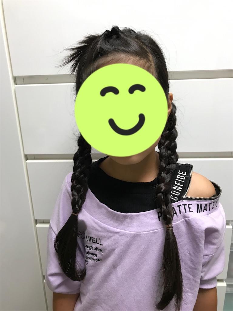 f:id:fufumama:20200904093946j:image