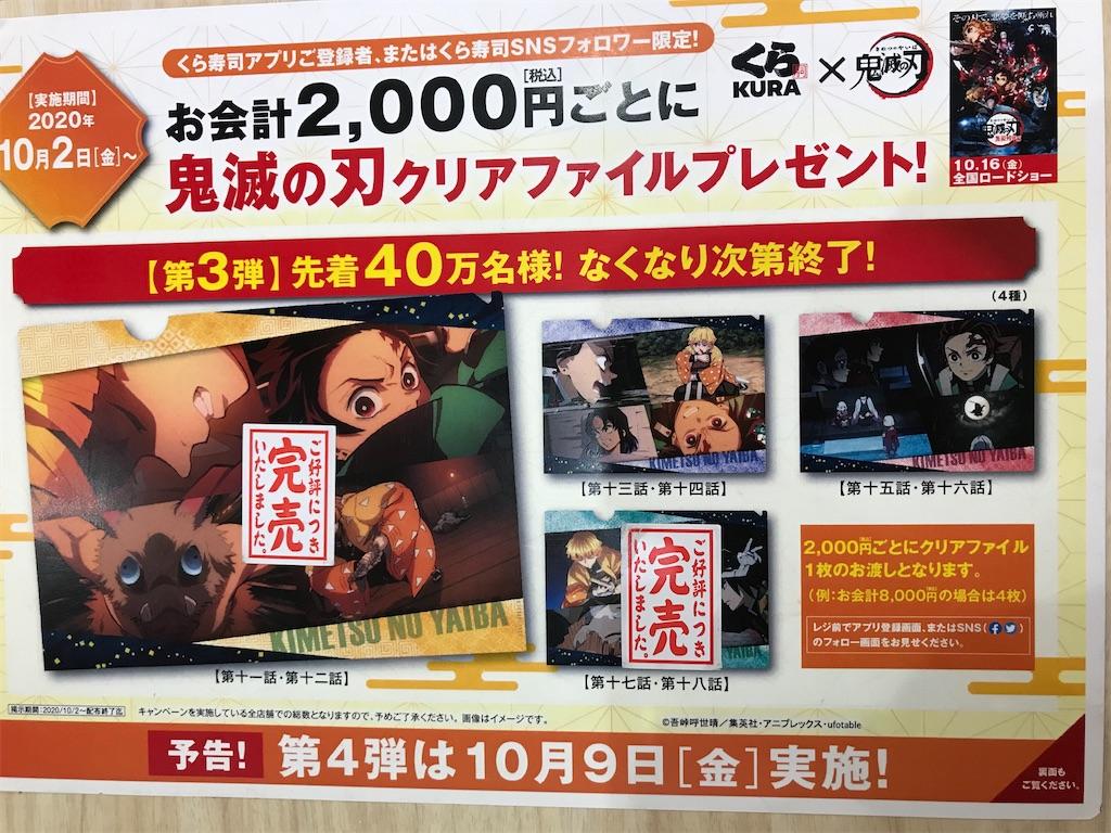 f:id:fufumama:20201006090941j:image
