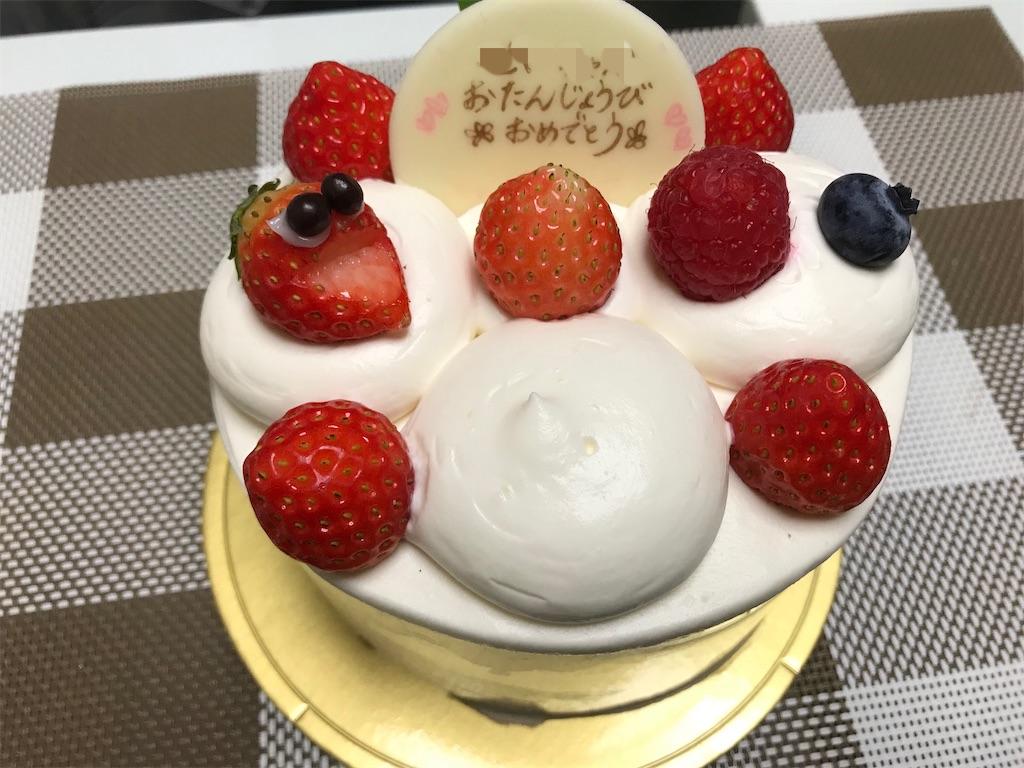 f:id:fufumama:20201026085438j:image