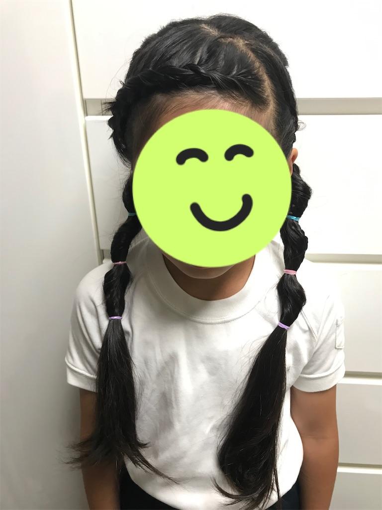 f:id:fufumama:20201106104617j:image