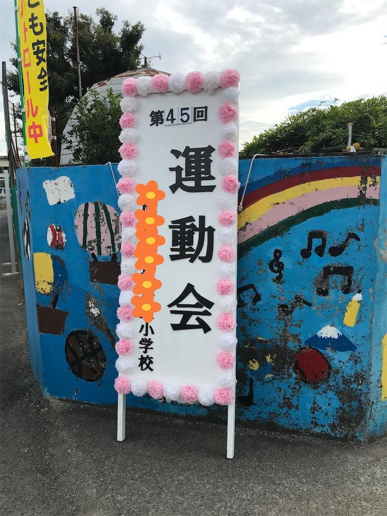 f:id:fufumama:20201107101406j:image