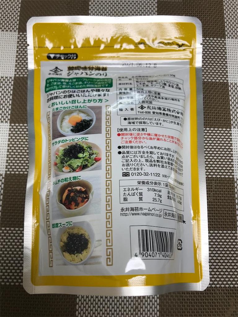 f:id:fufumama:20201108073037j:image