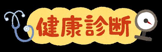 f:id:fufumama:20201112095635p:plain