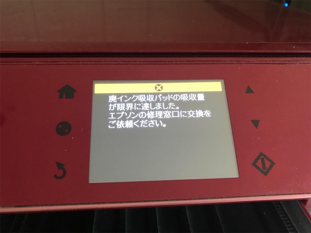 f:id:fufumama:20201117085625j:image