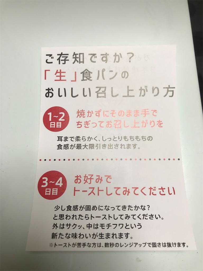 f:id:fufumama:20201118091006j:image