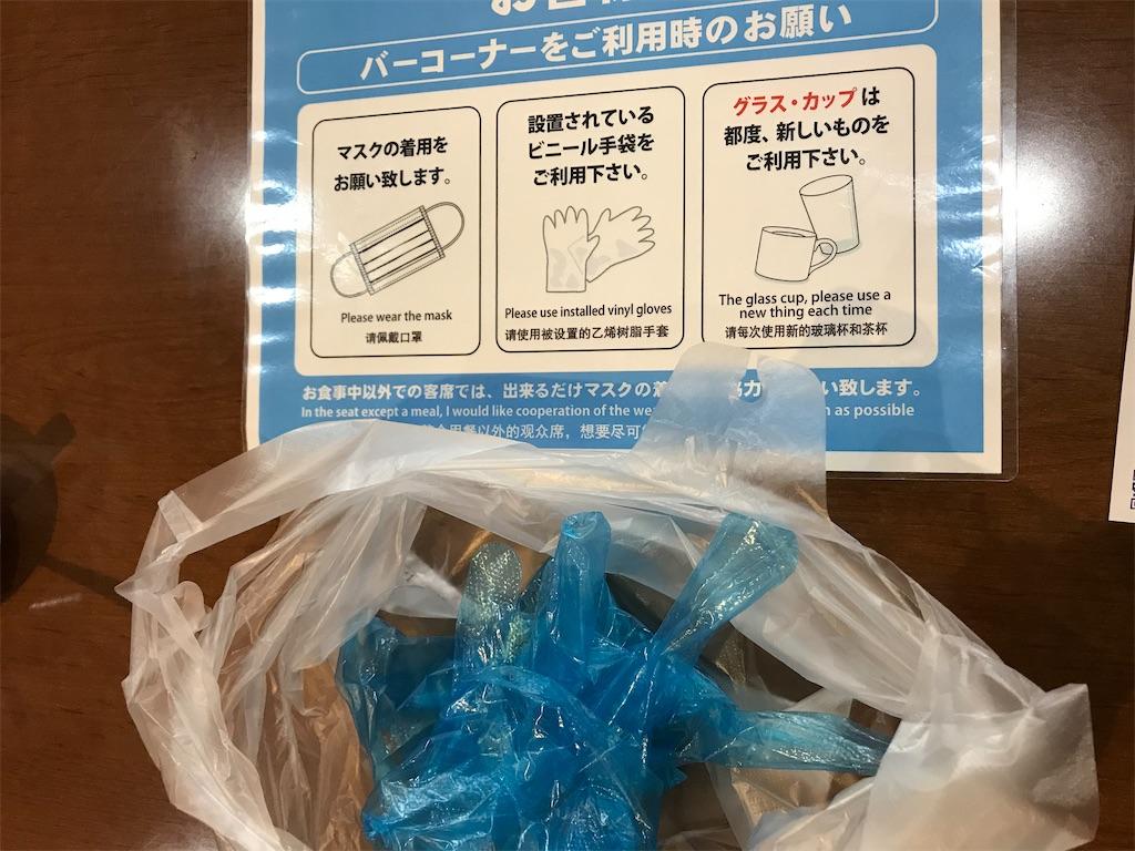 f:id:fufumama:20201212162656j:image