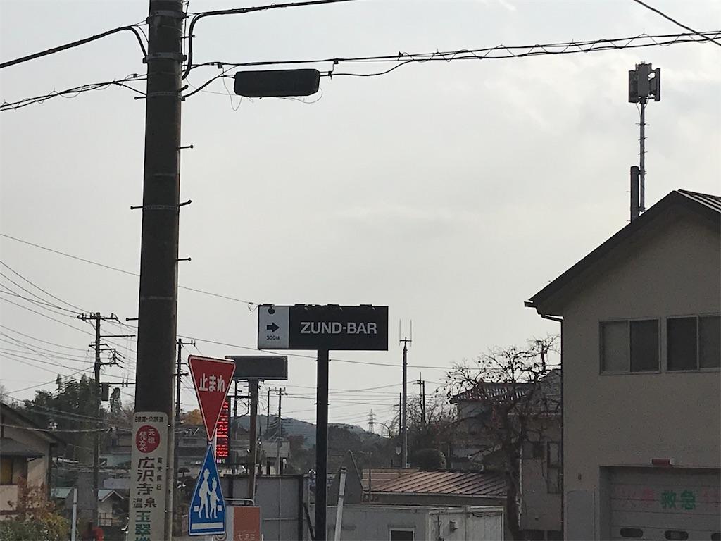 f:id:fufumama:20201214090335j:image