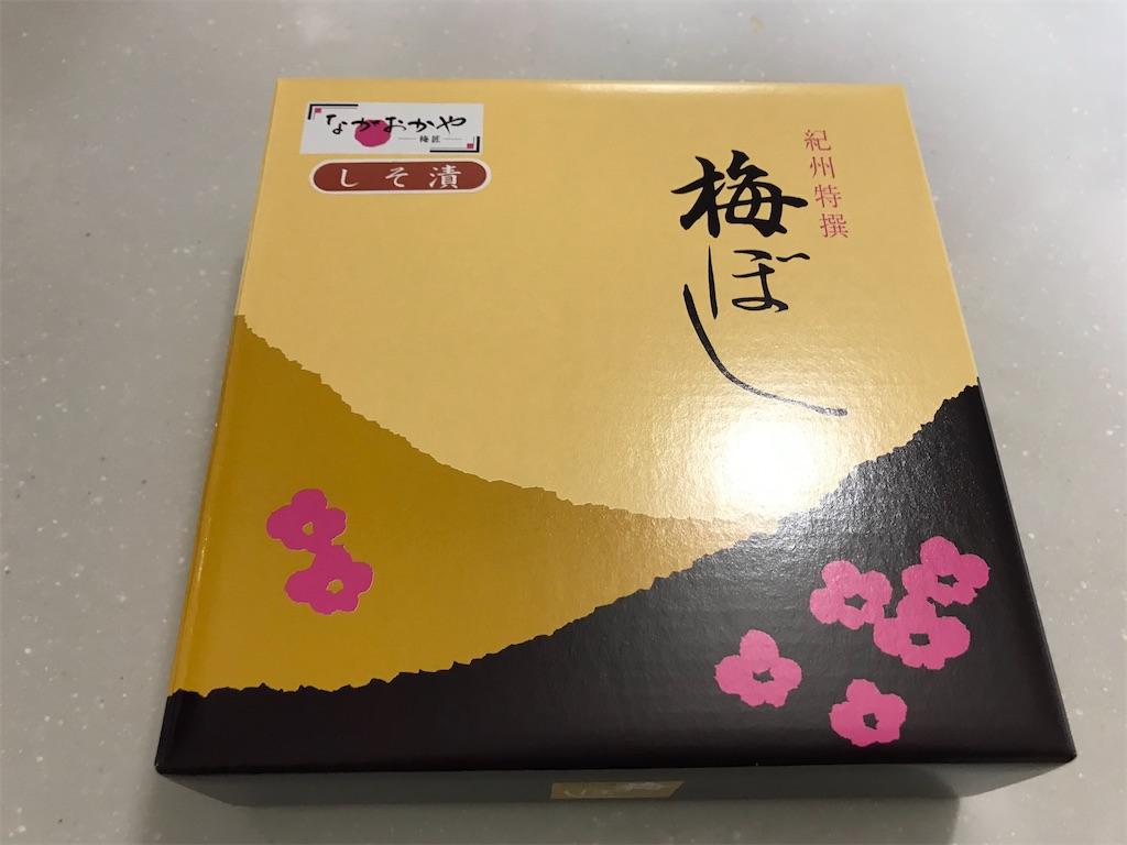 f:id:fufumama:20201220061440j:plain