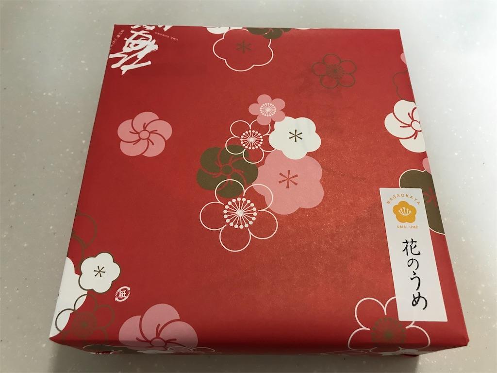 f:id:fufumama:20201220061443j:plain