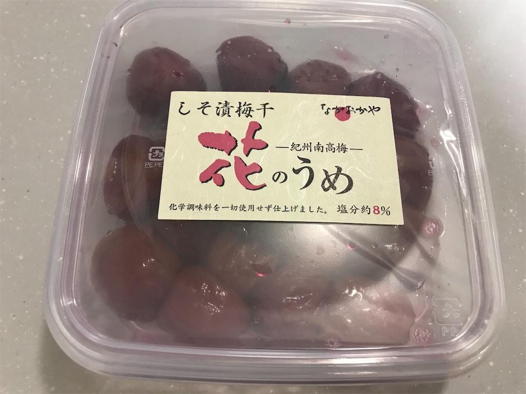 f:id:fufumama:20201220061447j:image