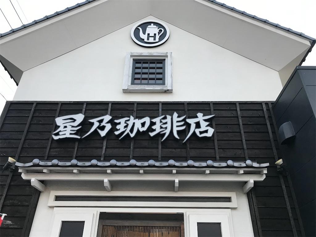 f:id:fufumama:20201220061641j:image