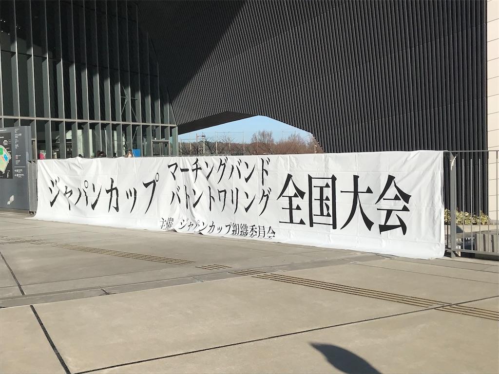 f:id:fufumama:20201221091654j:image