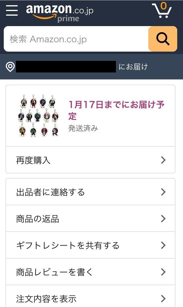 f:id:fufumama:20210120091042j:plain