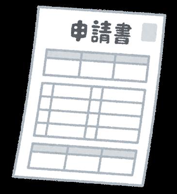 f:id:fufumama:20210127090100p:plain