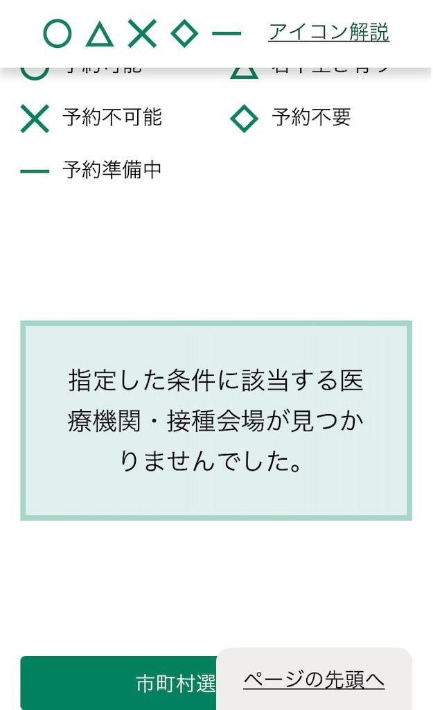 f:id:fufumama:20210407092326j:plain