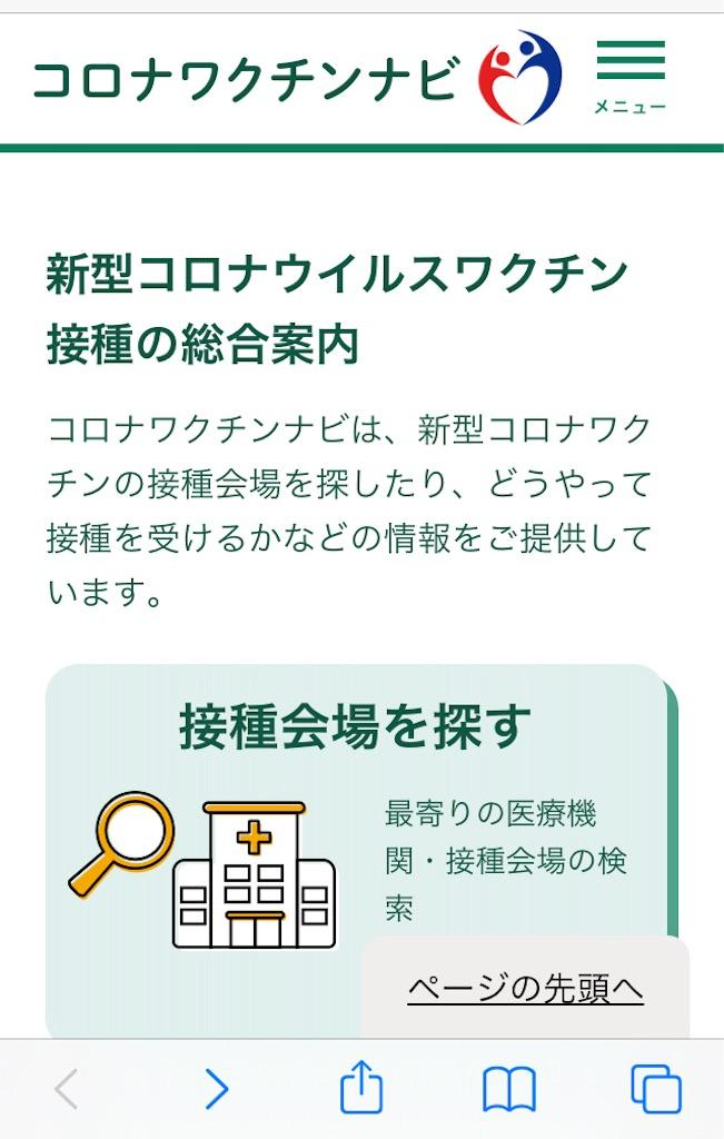 f:id:fufumama:20210407092329j:plain