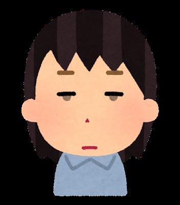 f:id:fufumama:20210702091520p:plain