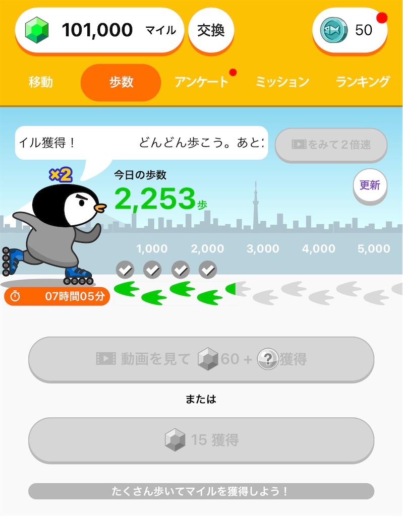 f:id:fufumama:20210719093159j:image