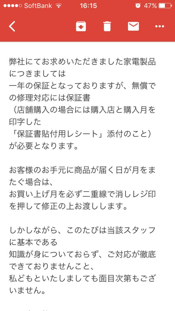 f:id:fugu-ya:20170622161642p:plain