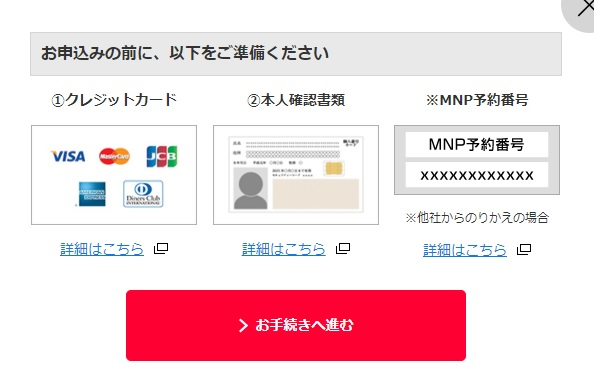 f:id:fugu-ya:20170701143937j:plain