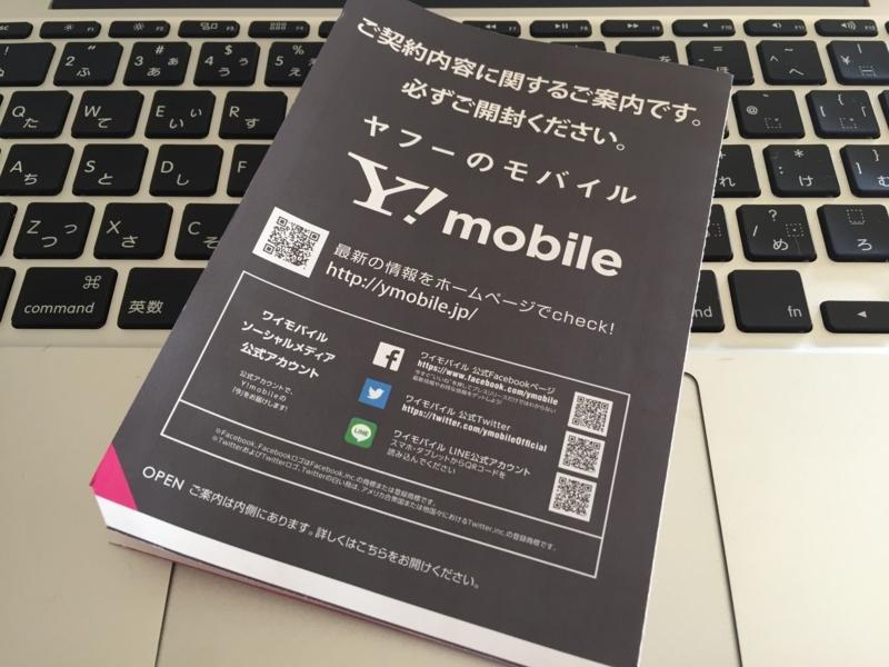 f:id:fugu-ya:20170801124511j:plain