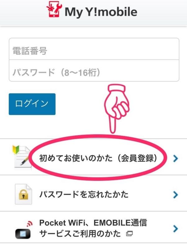 f:id:fugu-ya:20170801124647j:plain