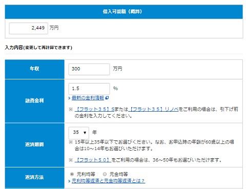 f:id:fugu-ya:20170803115147j:plain