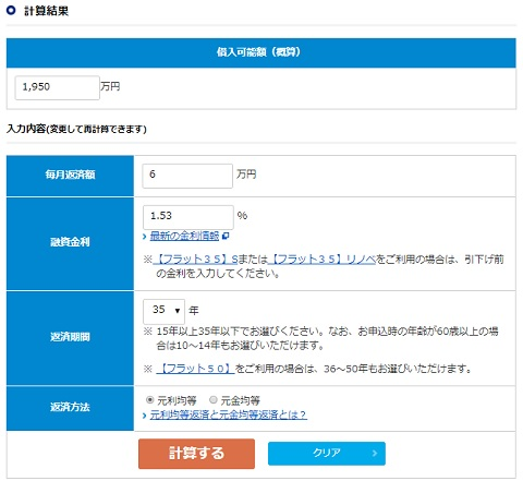 f:id:fugu-ya:20170804103804j:plain
