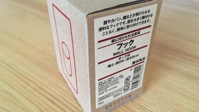 f:id:fugu-ya:20170819144725j:plain