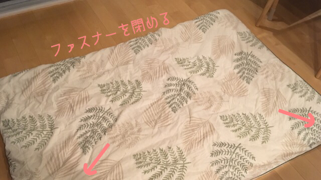 f:id:fugu-ya:20170825102932j:plain