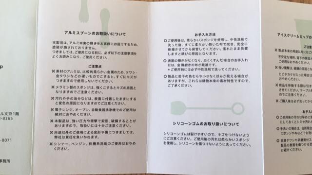 f:id:fugu-ya:20170825120505j:plain