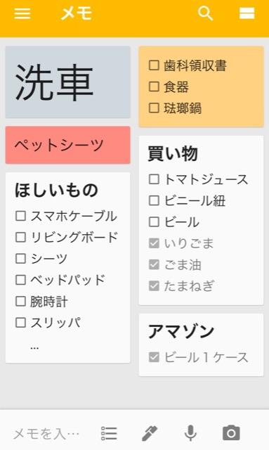 f:id:fugu-ya:20170825161646j:plain