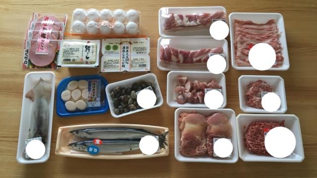 f:id:fugu-ya:20170831173918j:plain