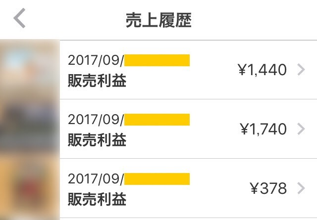f:id:fugu-ya:20170911105318j:plain