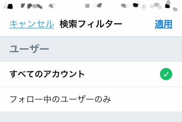 f:id:fugu-ya:20171116205242j:plain
